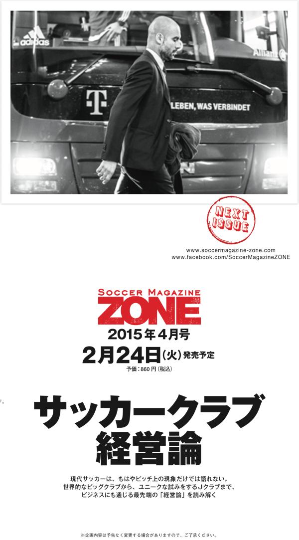 2015-3-next
