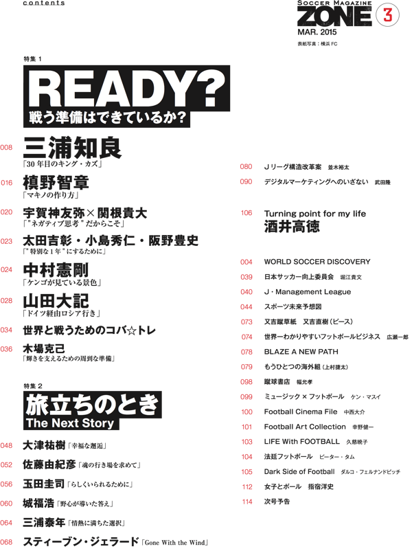 mokuji2015-3