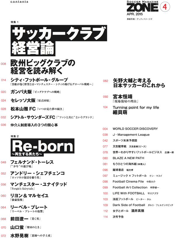 2015_4contents