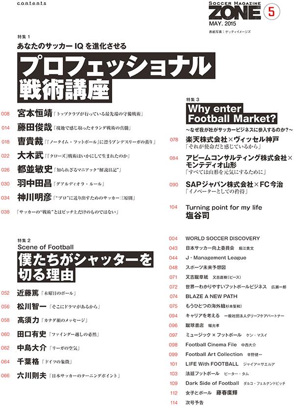 2015_5contents