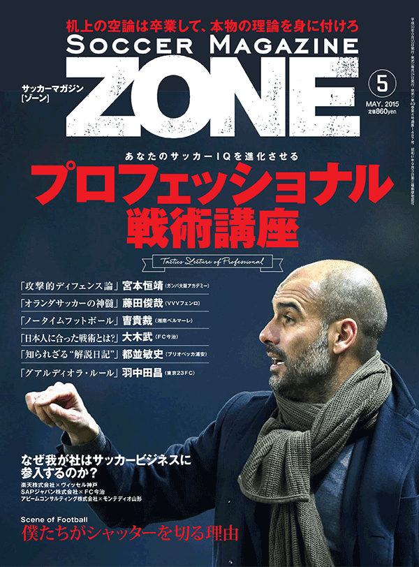 2015_5cover