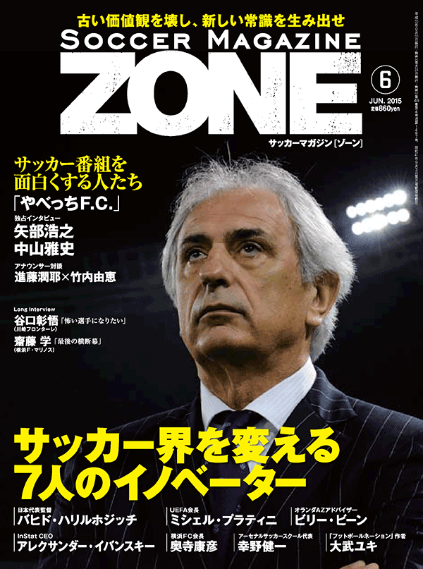 2015_06_cover