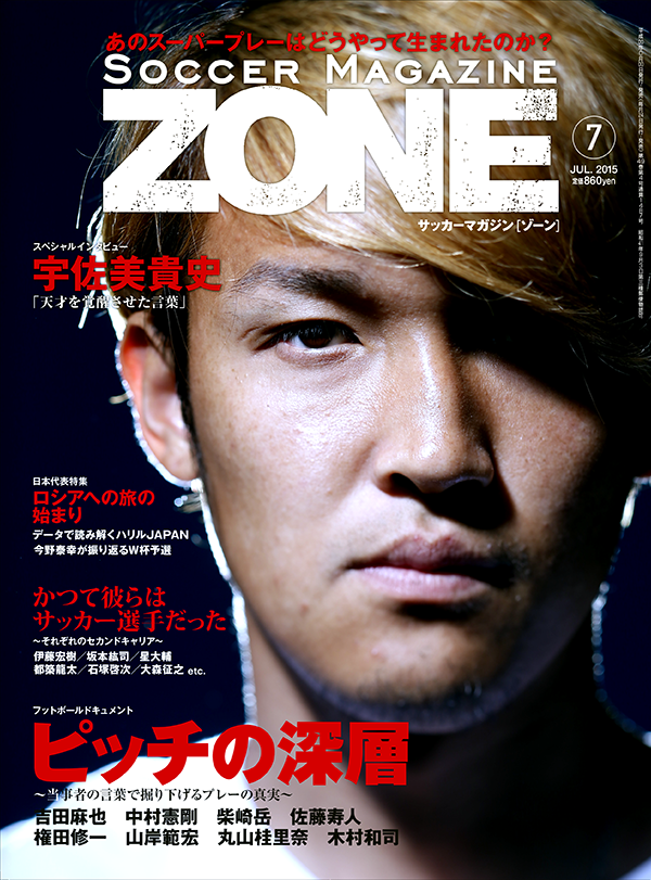 2015_07_cover