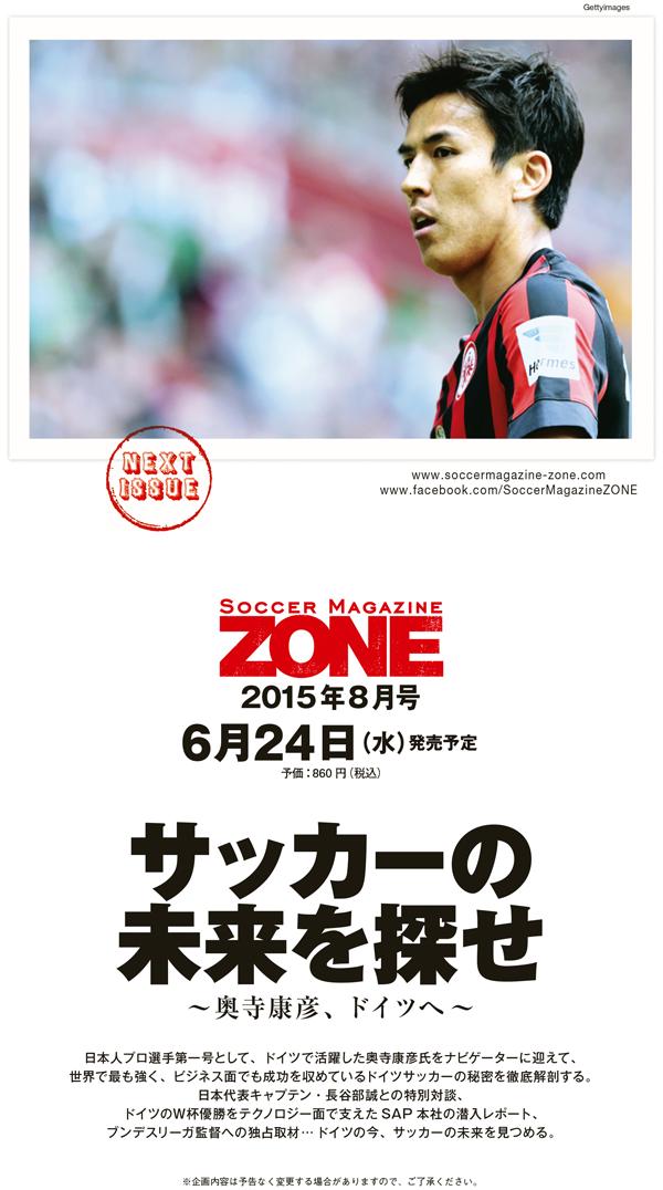 2015_07_next