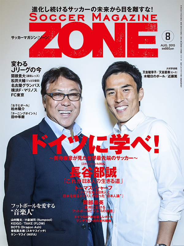 2015_08_cover