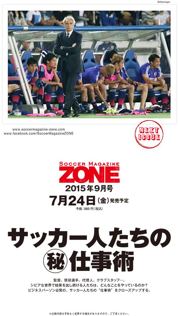 2015_08_next