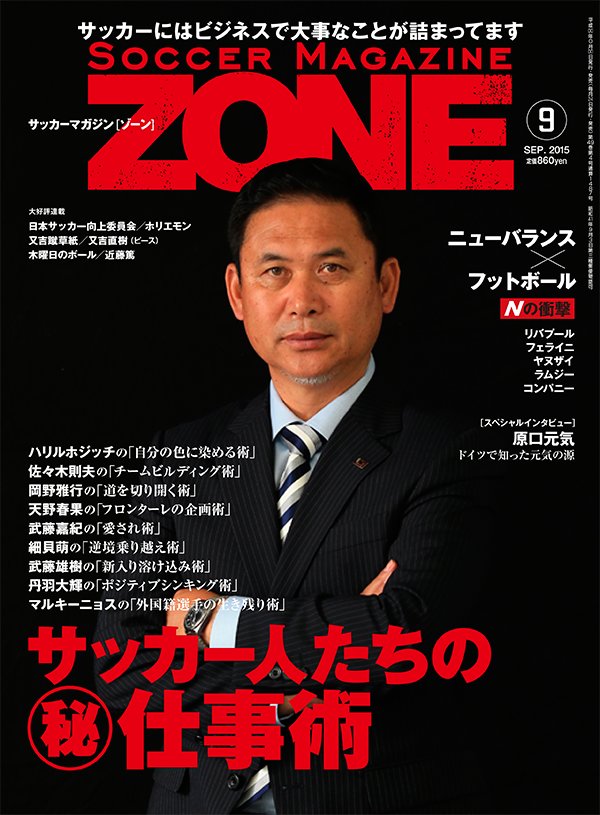 2015_09_cover