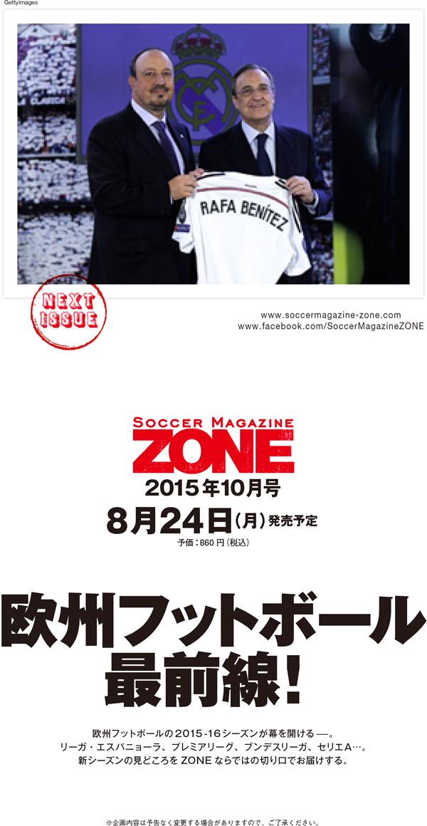 2015_09_next