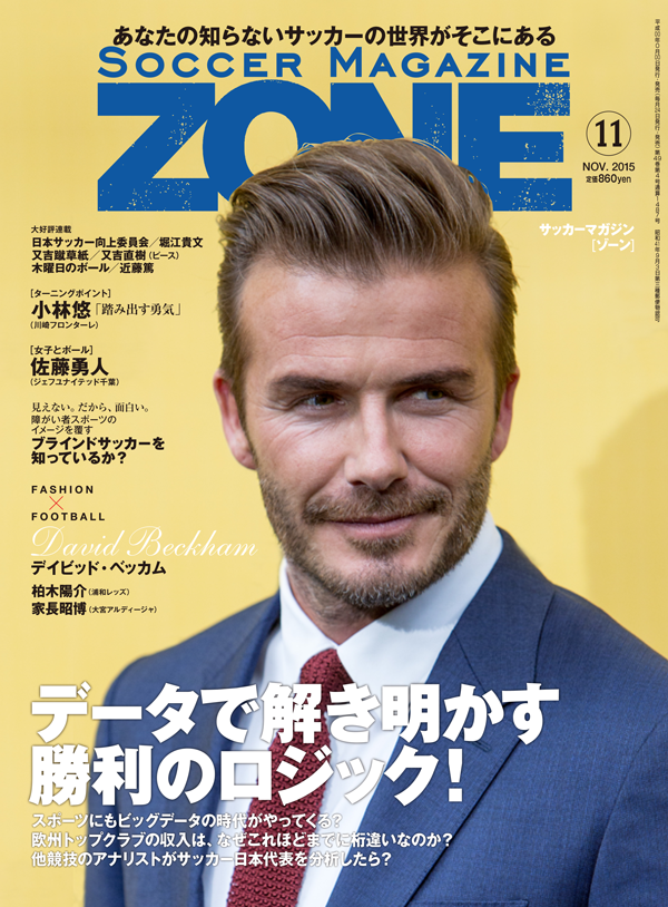 2015_11_cover