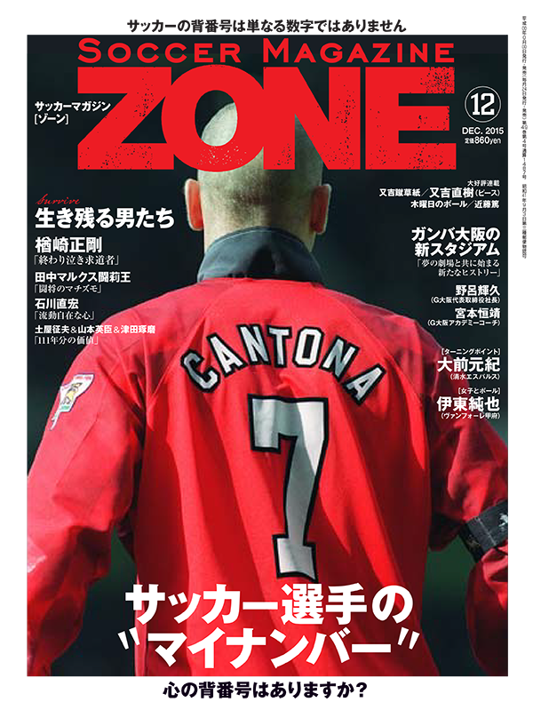 2015_12_cover