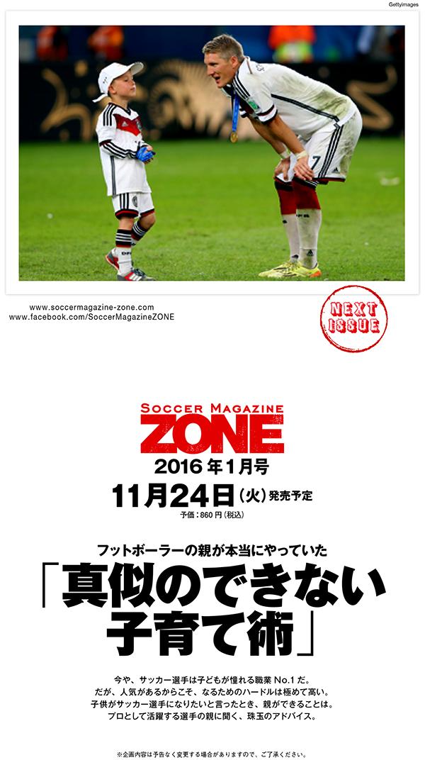 2015_12_next