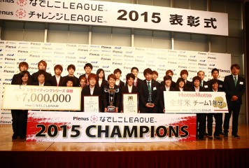 なでしこMF阪口が初のリーグMVP 優勝した日テレは最多7選手がベストイレブンを受賞