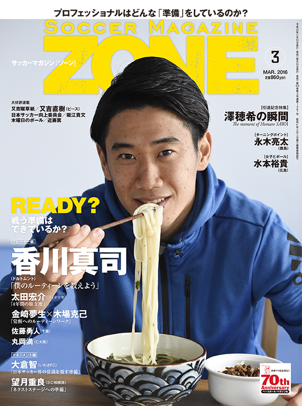 2016_03_cover