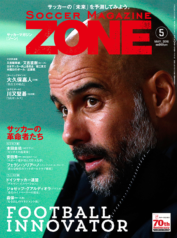 2016_05_cover