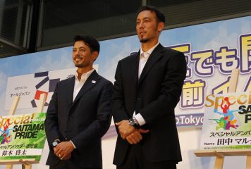 闘莉王が東京五輪の埼玉県スペシャルアンバサダーに就任 開催3年前記念イベントに出席
