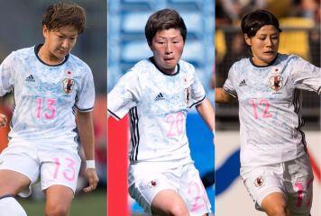 なでしこジャパンが米遠征メンバー23人を発表! 初招集4人、主将の熊谷は選外