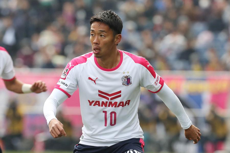 セレッソ大阪MF清武【写真:Football ZONE web】