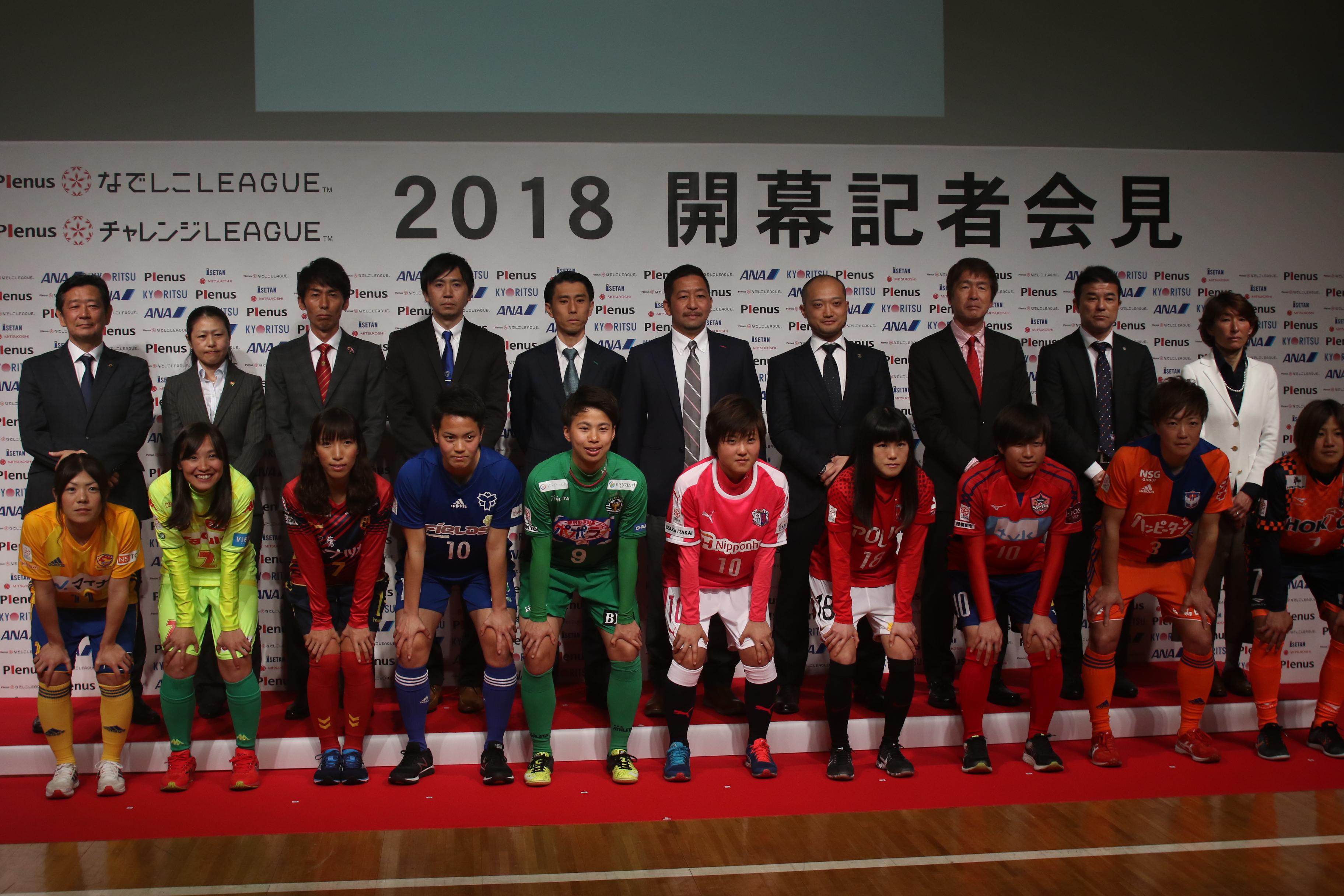 日本女子サッカーリーグは、今季のプレナスなでしこリーグ1部の試合がインターネットでライブ配信されることを発表した【写真:Football ZONE web】