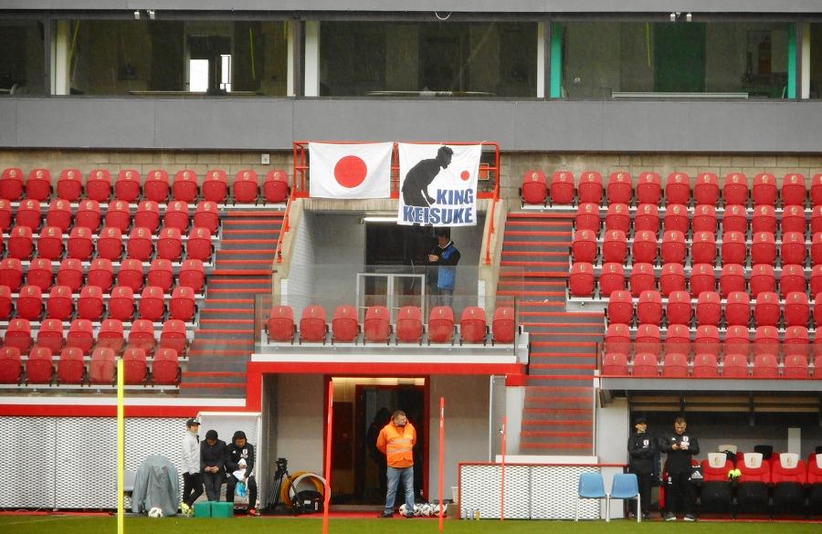 前日練習のスタンドに本田の垂れ幕【写真:Football ZONE web】