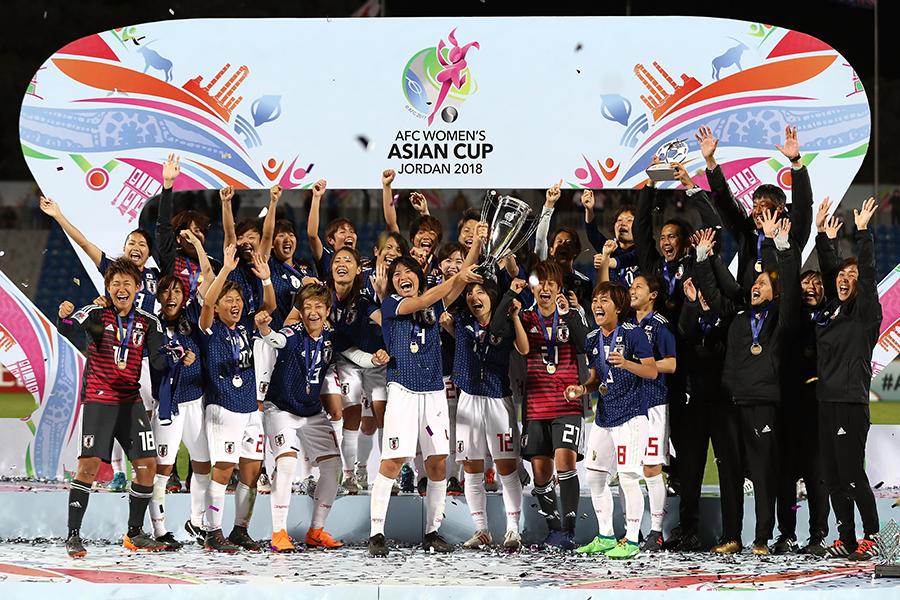 女子アジアカップ2連覇を達成したなでしこジャパン【写真:Getty Images】