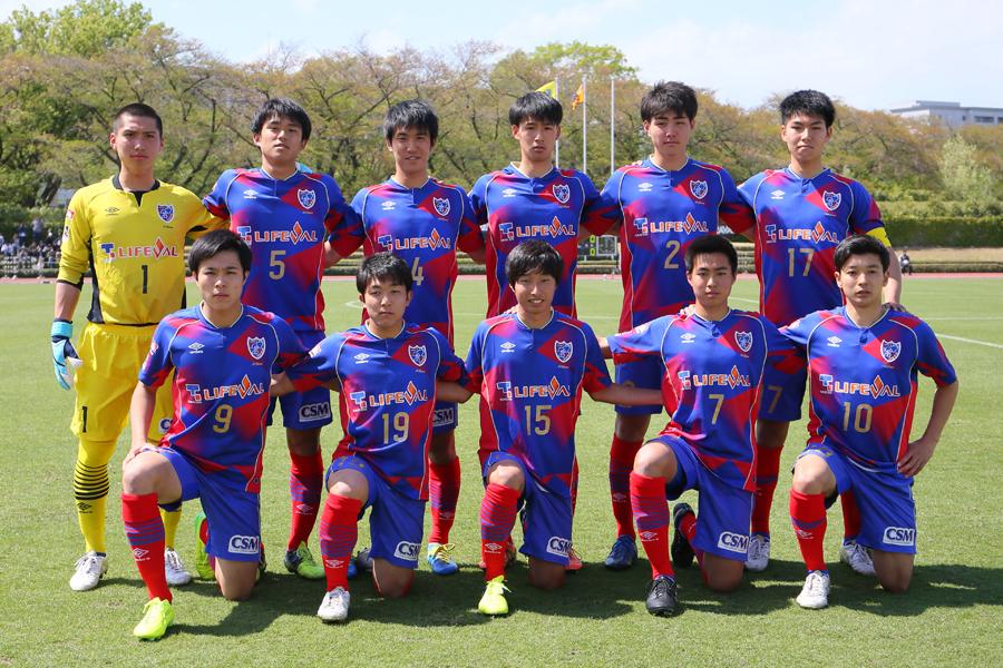 FC東京U-18がセレクションを開催【写真:(C)F.C.TOKYO】