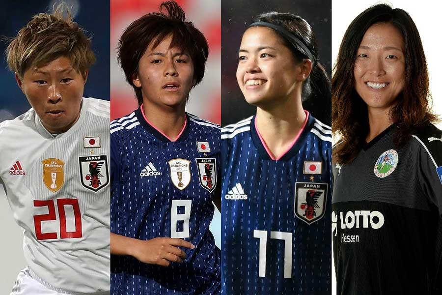 (左から)横山、岩渕、長谷川、永里【写真:Getty Images】