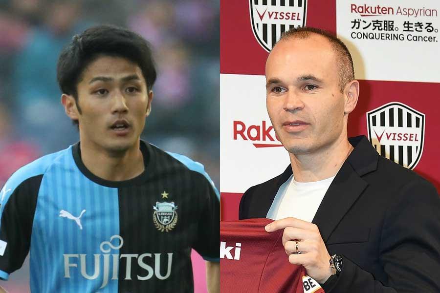武岡は「イニエスタvs大島僚太」のマッチアップを熱望している【写真:Getty Images & Football ZONE web】