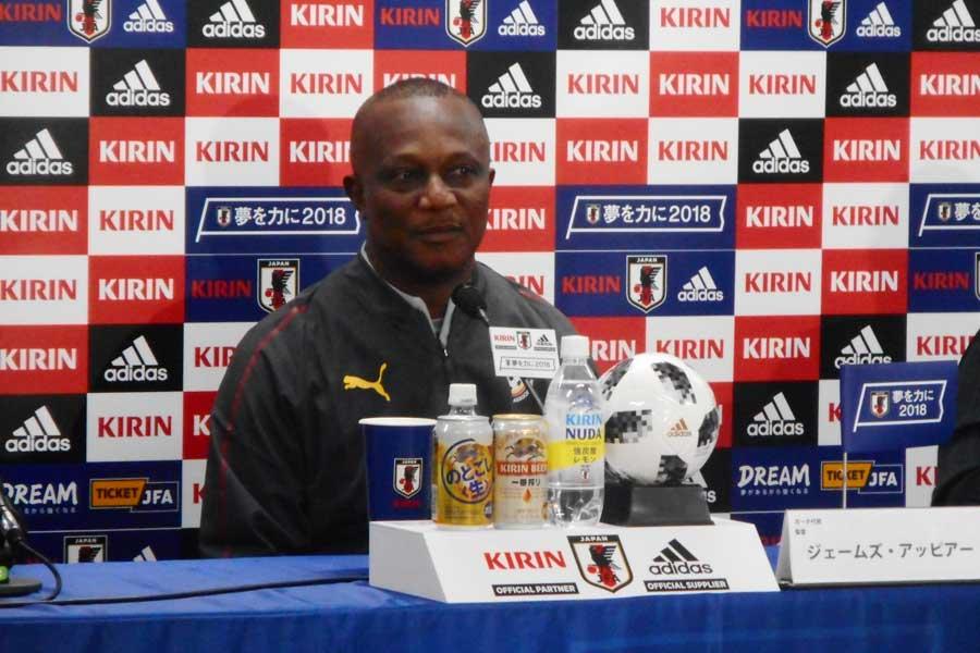 ガーナ代表のアッピアー監督が、西野ジャパンについて言及【写真:Football ZONE web】