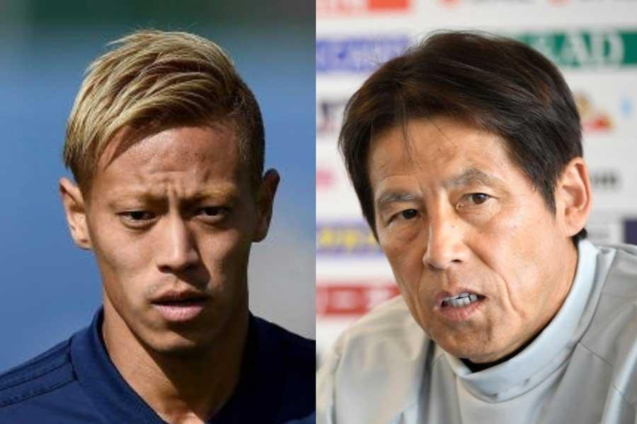 日本代表の西野監督が、32歳になった本田と若き日の自分を比較して持論を展開している【写真:Getty Images】