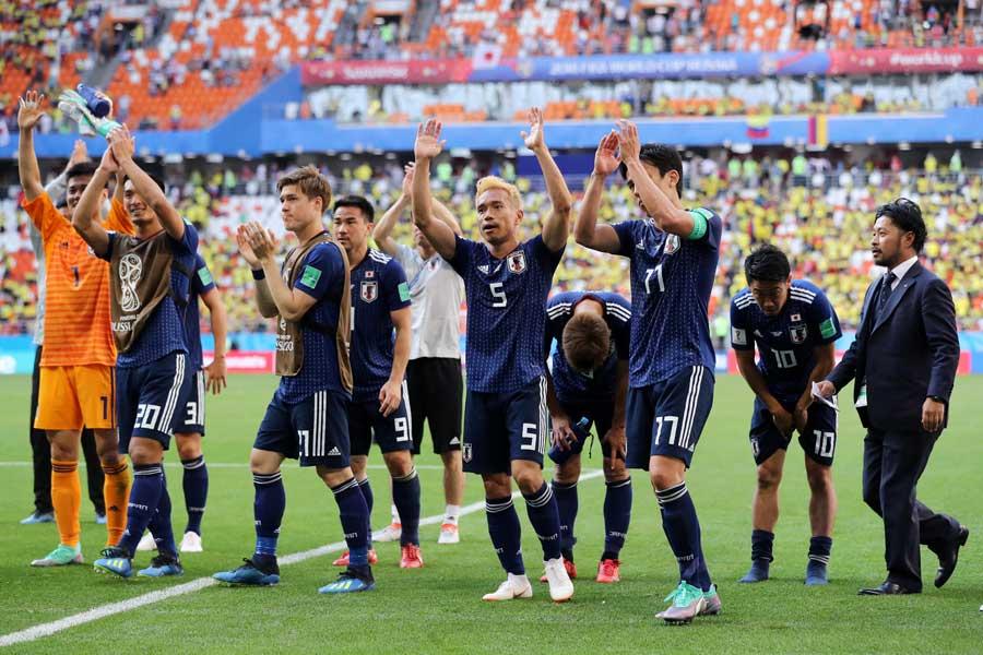 日本は強豪コロンビアを破り歴史的勝利を挙げた【写真:Getty Images】