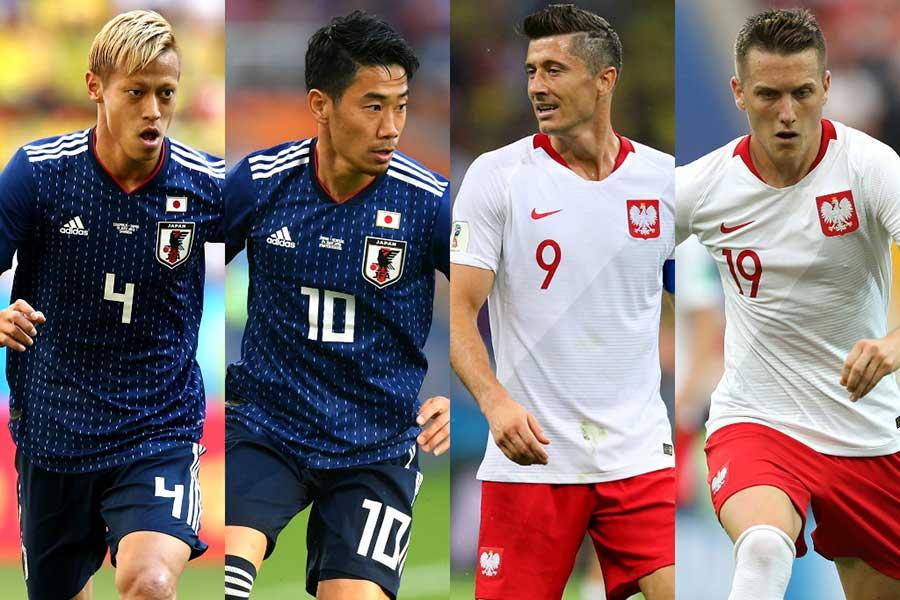 (左から)本田、香川、レバンドフスキ、ジエリンスキ【写真:Getty Images】