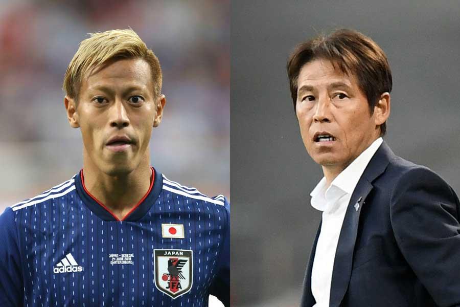 本田(左)が西野監督を絶賛し、その理由を明かした【写真:Getty Images】