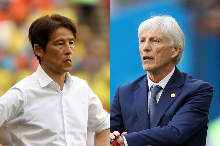 日本代表を率いる西野監督(左)、コロンビア代表を率いるぺケルマン監督(右)【写真:Getty Images】