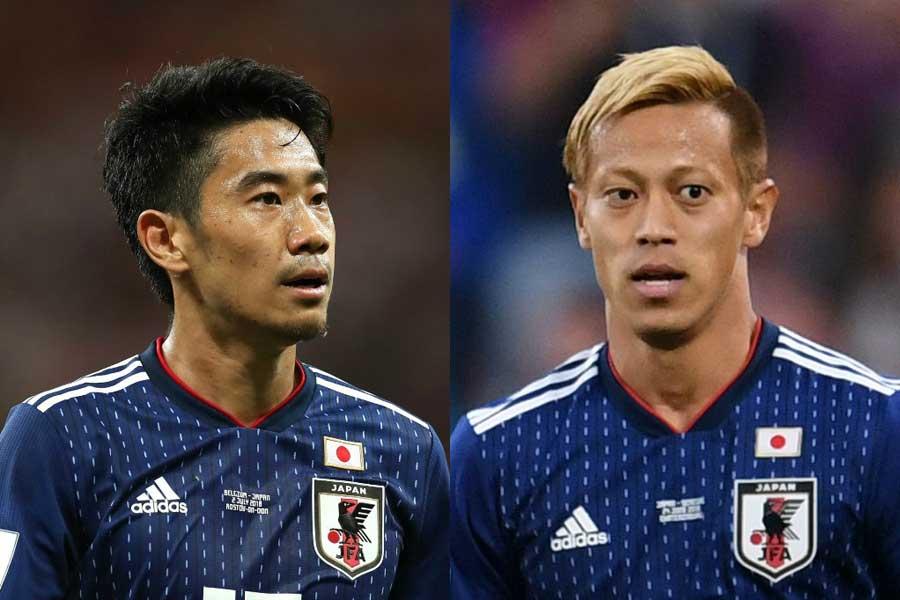 2008年から代表で共闘してきた香川(左)と本田(右)【写真:Getty Images】