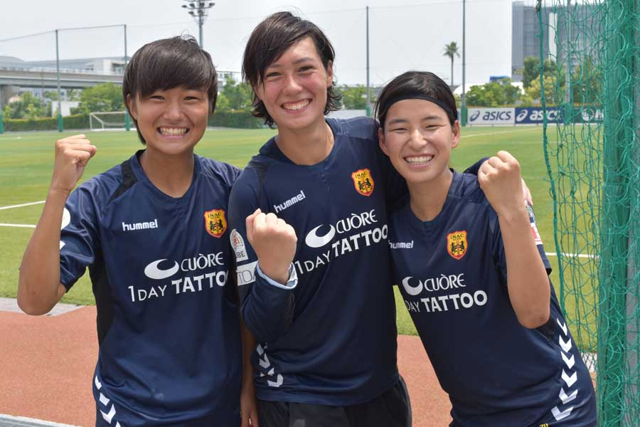 INACからは(左から)DF牛島理子、GKスタンボー華、MF福田ゆいの3名が選出された【写真:INAC神戸レオネッサ】