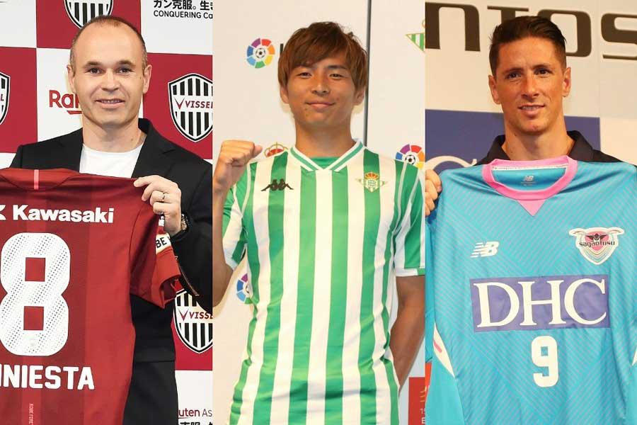 (左から)神戸加入のイニエスタ、ベティス加入の乾、鳥栖加入のトーレス【写真:Getty Images & Football ZONE web】
