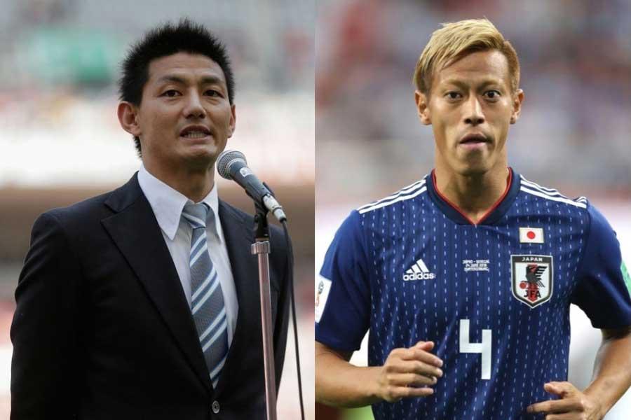 本田は、かつて名古屋グランパスで共闘したアン・ヨンハ氏とともに、横浜市内の朝鮮学校をサプライズ訪問した【写真:Getty Images】
