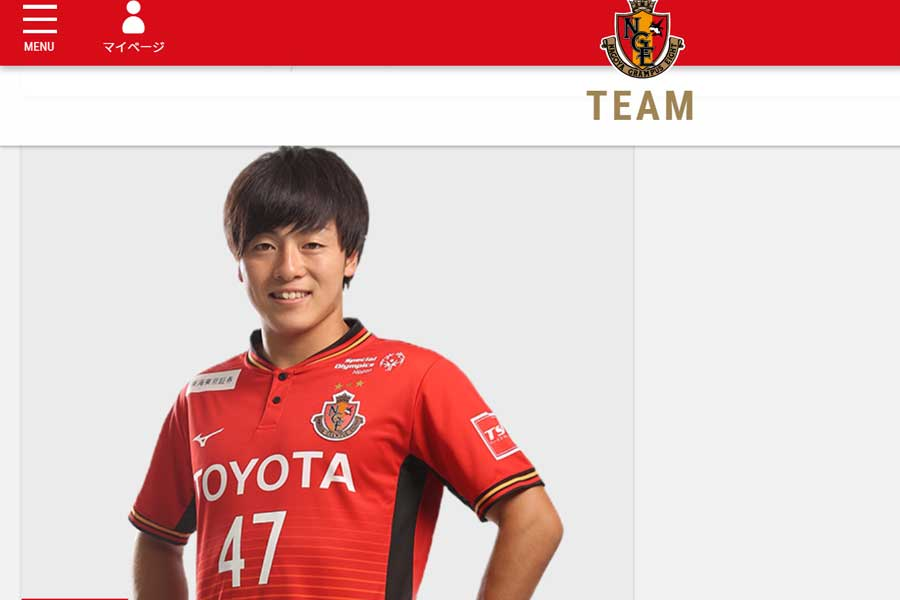 今年5月に来季の加入内定が発表された早稲田大4年のMF相馬勇紀【写真:名古屋公式サイトのスクリーンショットです】