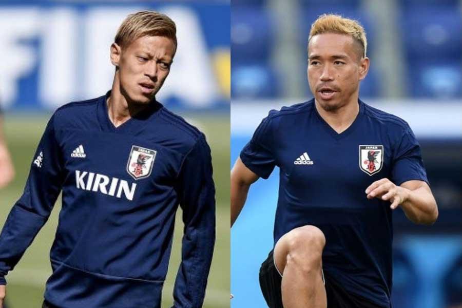 (左から)本田、長友【写真:Getty Images】