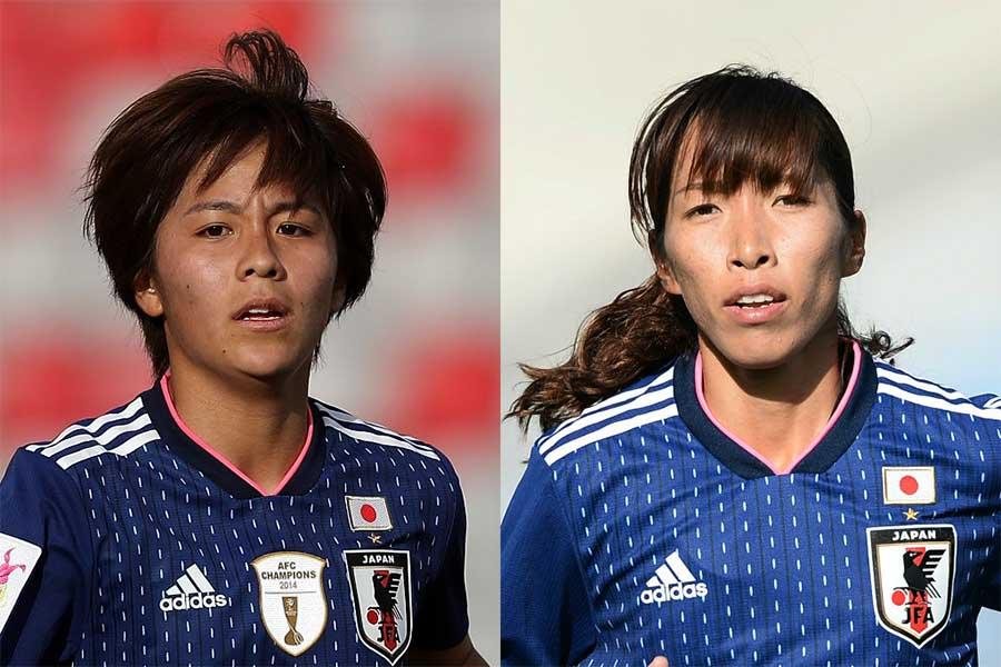 なでしこジャパンのFW岩渕真奈(左)、MF中島依美(右)【写真:Getty Images】