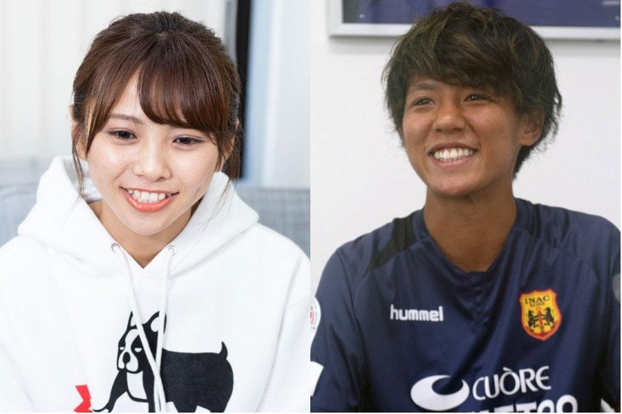(左から)NMB48の磯佳奈江さん、INAC神戸のFW京川舞【写真:荒川祐史&Football ZONE web】