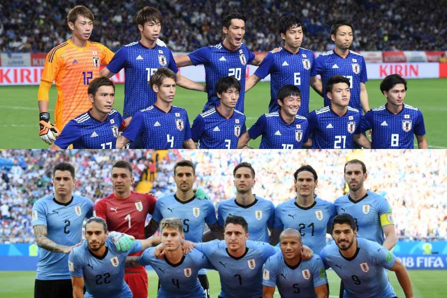 16日にウルグアイと対戦する日本代表【写真:Getty Images】