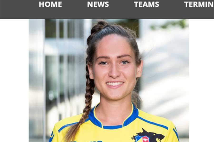 オーストリア女子代表MFジャスミン・エダー【写真:公式サイトのスクリーンショットです】