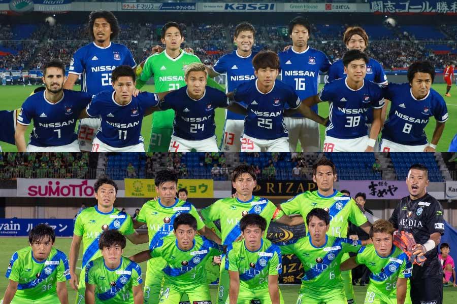 ルヴァンカップ決勝は「横浜FM vs 湘南」に決定!【写真:荒川祐史 & 湘南ベルマーレ】