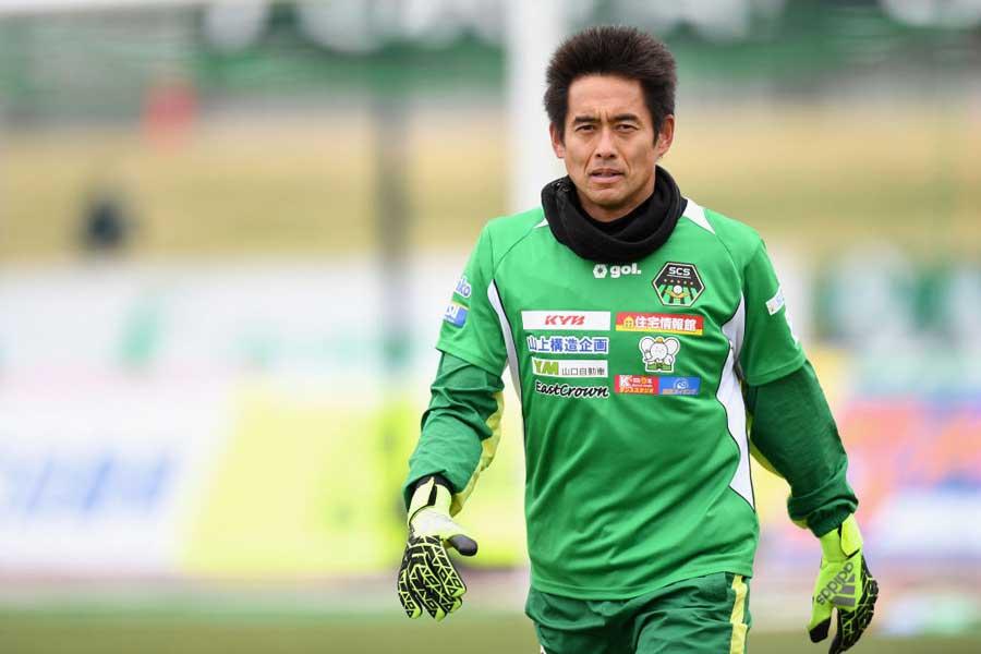 今季限りでの現役引退を発表したGK川口【写真:Getty Images】