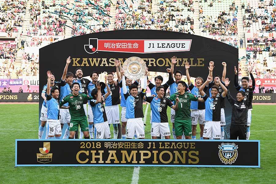 川崎フロンターレがJ1史上5チーム目となる連覇を達成した【写真:Getty Images】