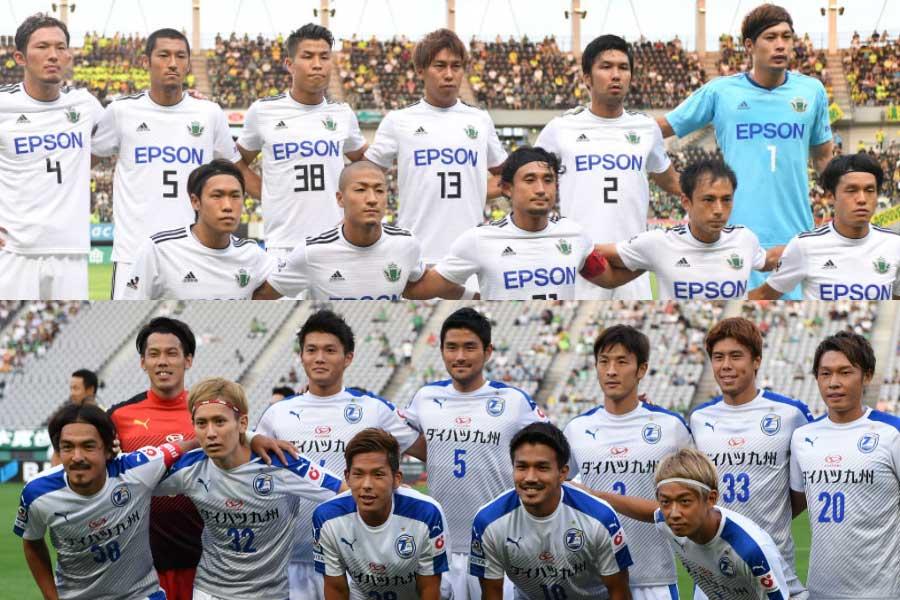 (上から)松本山雅FC、大分トリニータがJ1昇格!【写真:Getty Images】