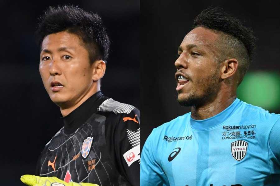 清水GK六反(左)、神戸FWウェリントン(右)【写真:Getty Images】