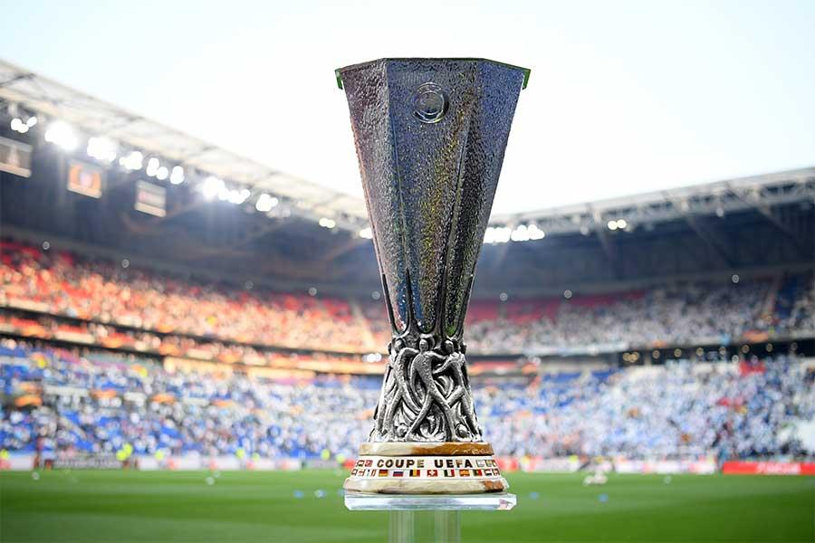 UEFAヨーロッパリーグトロフィー【写真:Getty Images】