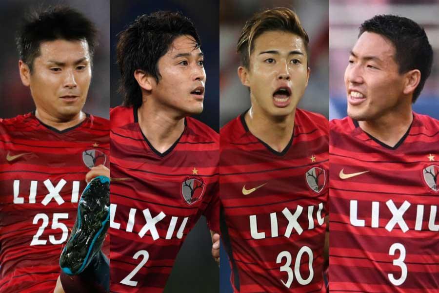 (左から)MF遠藤、DF内田、MF安部、DF昌子【写真:AP&Getty Images】